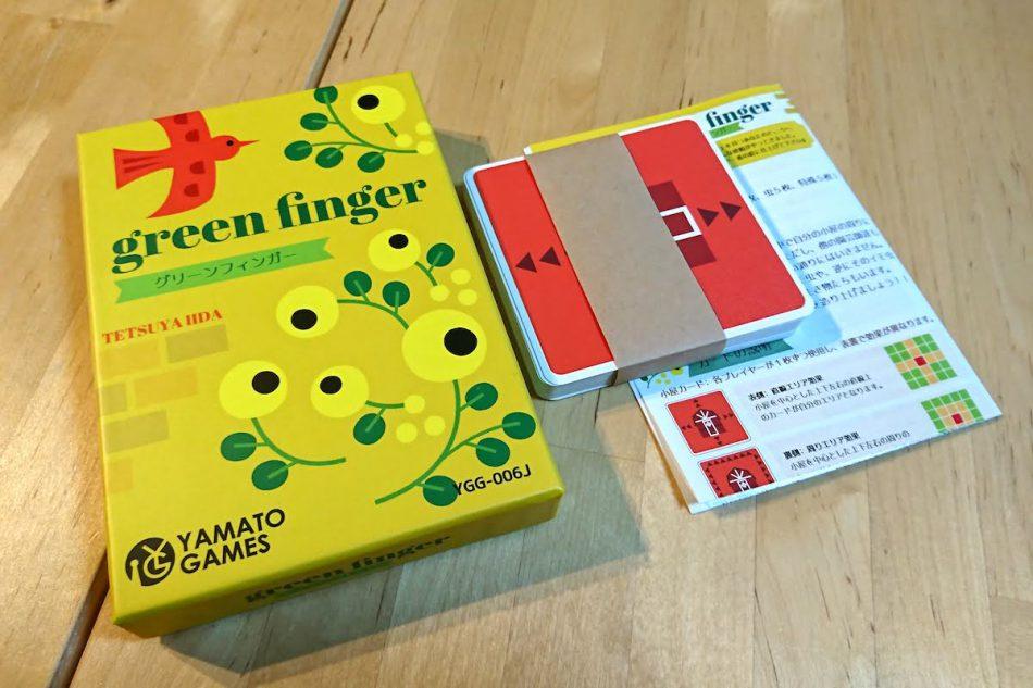 green finger(グリーンフィンガー)のパッケージ