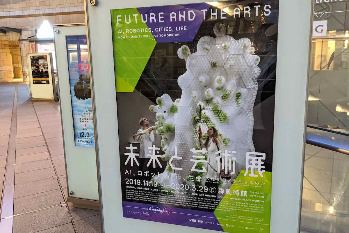 future-and-the-arts-01