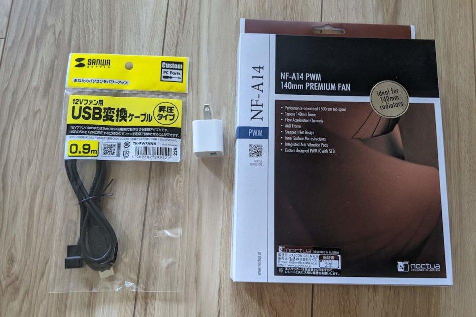 サンワサプライ ケースファン用USB電源変換ケーブル TK-PWFAN6