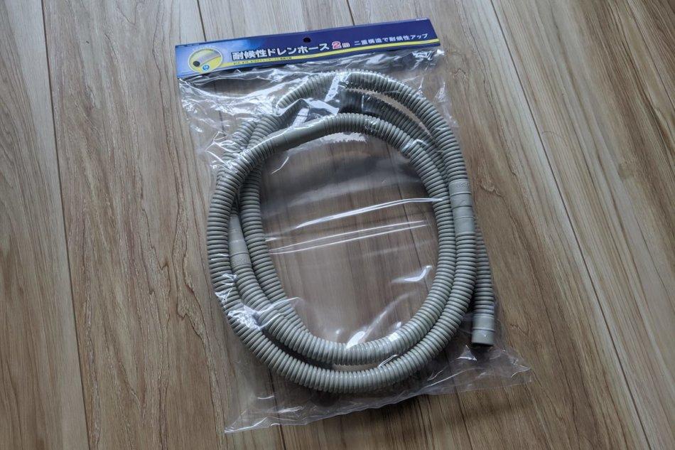 耐久性ドレンホース(2m)