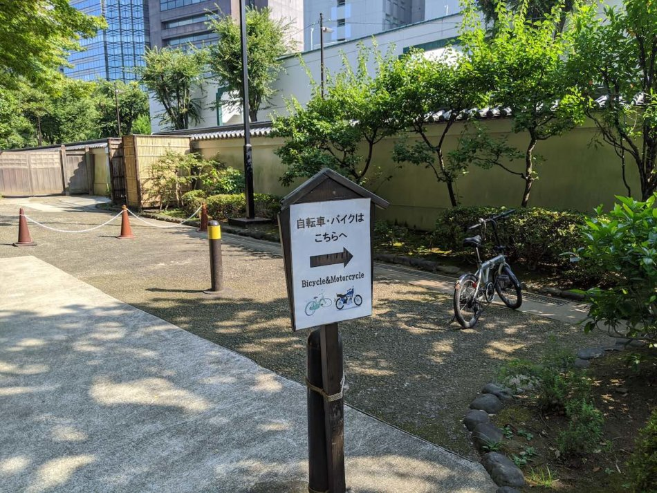 小石川後楽園の駐輪場