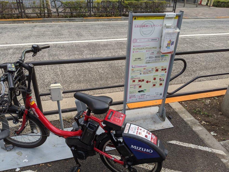 小石川運動場前のレンタルサイクルポート