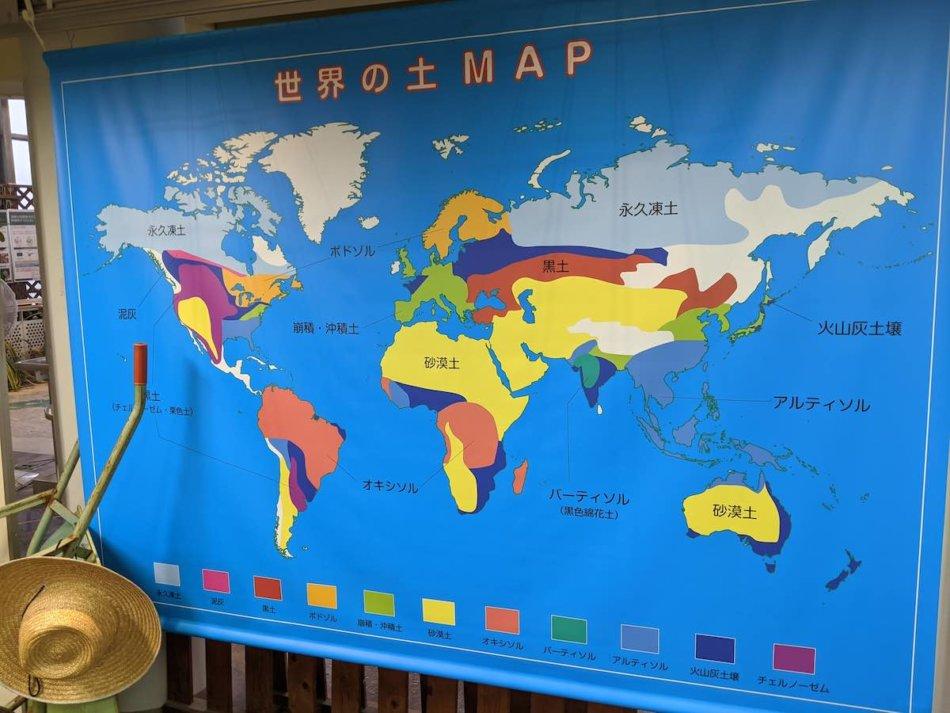 企画展「僕らは土と生きている」土マップ