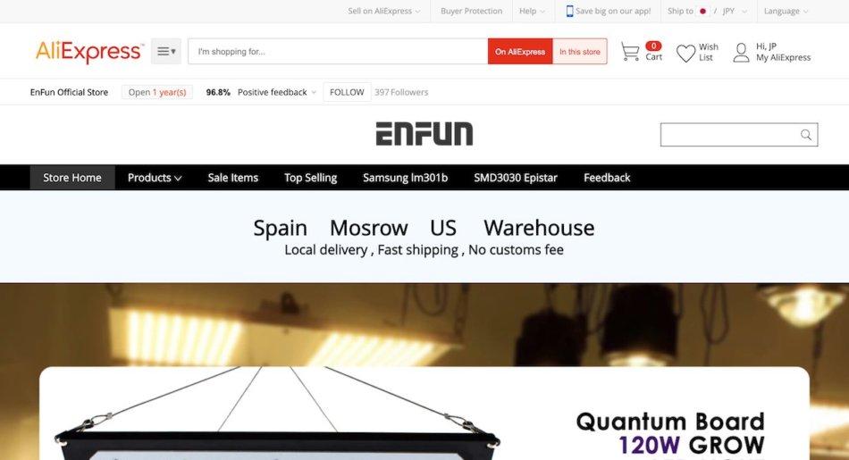 EnFunのストアページ、評価は高い。