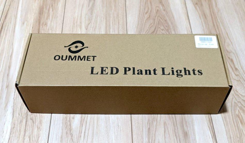 OUMMET 3本アーム型 65W 植物育成LEDライトの箱