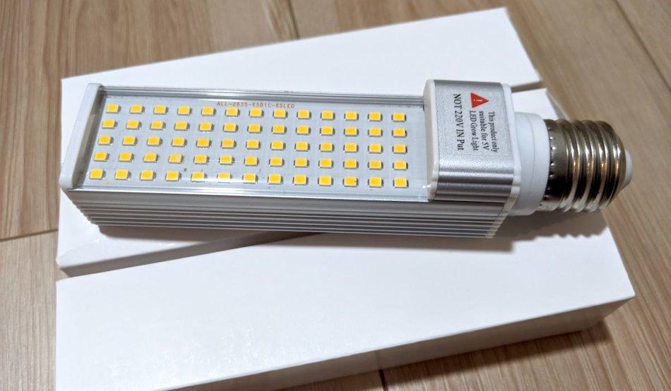 植物育成LEDライトのライト部分