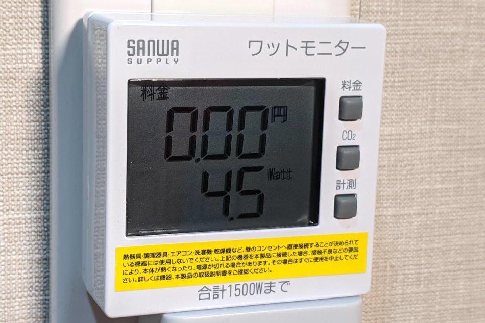 ワットモニター(TAP-TST8N)での計測例