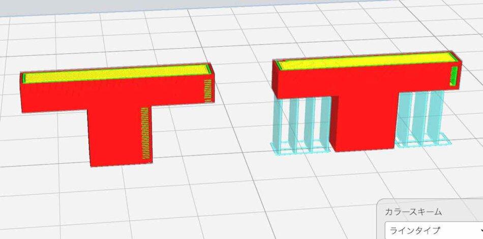 3Dプリントにおけるオーバーハング例