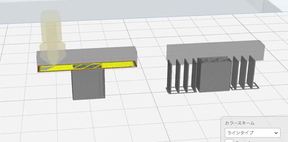 3Dプリントにおけるオーバーハング例(書き出しシミュレーション)